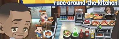 Chef Curry游戏