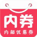 内券app下载官方手机版 v1.1.0