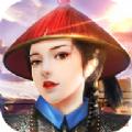 加官进爵官方下载免费游戏 v1.6.01