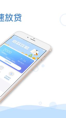 财旺贷款在哪下载?财旺贷app下载地址介绍[多图]