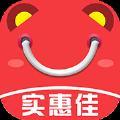 实惠佳app官方手机版下载 v1.0.0