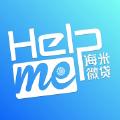 海米微贷官方app下载手机版 v1.0.3