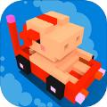 像素碰碰车3D无限金币中文内购破解版(PixelBumperCar) v1.9