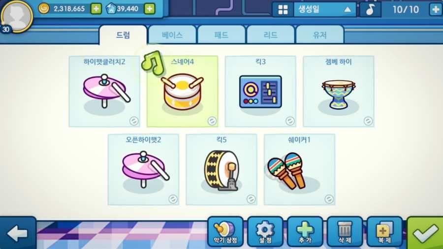 热舞乡汉化版中文游戏下载图1: