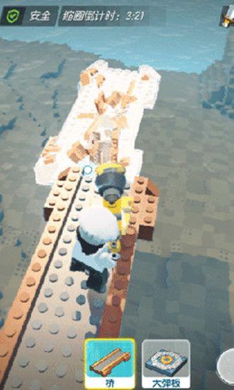 乐高CUBE大逃杀官网下载腾讯游戏(LEGO CUBE)图2: