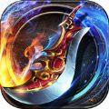 龙城圣尊手游ios版下载 v1.0