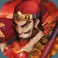 古战三国官方正版手机游戏 v0.0.1