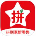拼支付官方app下载手机版 v1.0.0
