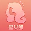 星女郎直播官方app下载手机版  v1.0.0