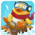 神奇滑雪游戏安卓版 v1.0.5