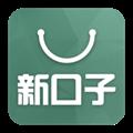 新口子秒批小额贷款2017官网版app下载 v1.31