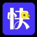 快钱钱包支付官网版app下载 v1.1.1