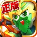 梦想三国手游官网安卓版 v4.1