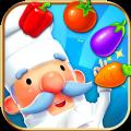 疯狂爱消厨下载安装iOS苹果版 v1.0