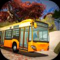 巴士司机学校3D游戏