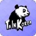 TA在韩国官方版