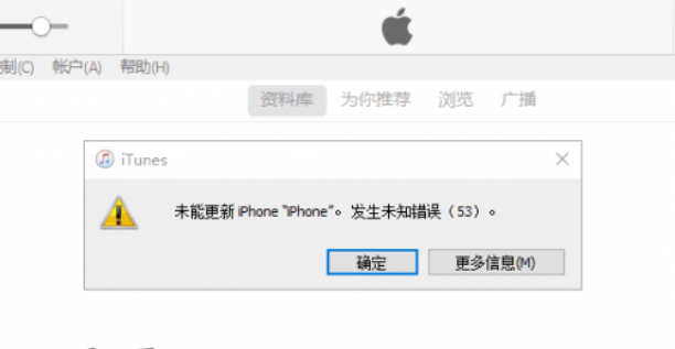 iPhone X刷机出现53错误代码怎么办?iPhoneX刷机无限恢复模式方法[图]