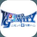 WonderGravity皮诺与重力使游戏官网下载中文版 v1.0