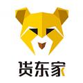 货东家商城app手机版官方下载 v1.11.0