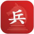 兵者国际象棋版无限提示破解版 v1.0.0