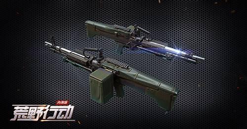 荒野行动MK60怎么样 新枪MK60属性及分布位置介绍[图]