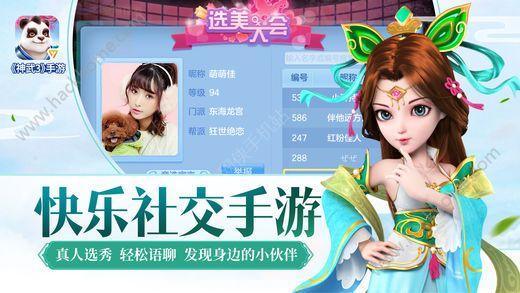 神武3多益游戏官方网站正版下载图2: