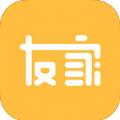 友家社区官方app手机版下载安装 v1.0