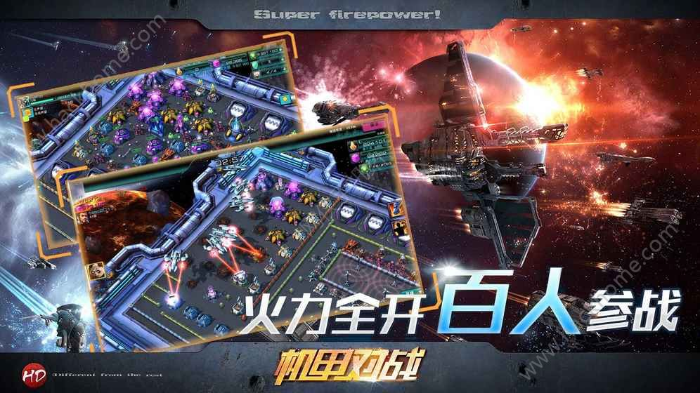 银河征服者手游ios官方下载图2: