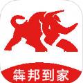 �陌畹郊�app官方手机版下载 v1.1.4