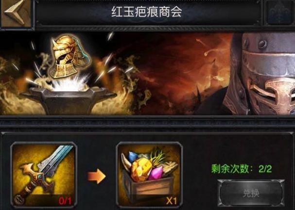 列王的纷争3.1.1版本更新公告 华夏文明开启、红玉疤痕商会来袭[图]