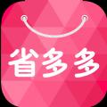 省多多app官方手机版下载安装 v1.1