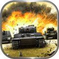 塔防游戏3D战地坦克