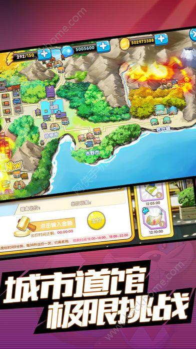 梦幻超进化官网正版游戏下载图4: