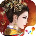 宫廷计手游hd版下载 v1.2.1