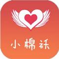 小棉袄聚合直播盒子app下载手机版 v1.0
