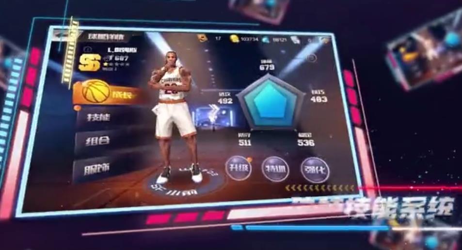 最强NBA终极宣传片视频[图]