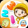 幼儿园宝宝学数字无限金币中文破解版 v2.0.1