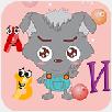 儿童教育宝典app下载手机版 v2.0