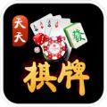 天天棋牌馆手游官方网站下载 v1.0