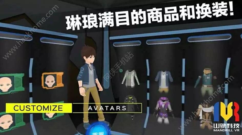 狼人杀VR版游戏安卓版图2: