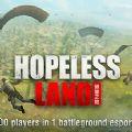 Hopeless Land中文版汉化游戏下载 v1.0