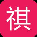 祺乐优惠购app手机版官方下载 v3.0.3