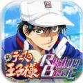 新网球王子RisingBeat完整中文破解版 v1.0.1