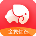 金象优选官方版app下载安装 v1.0.0