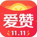 爱赞优惠官方app手机版下载 v1.1.4