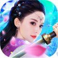青云修仙诀手游官方正式版 v2.0