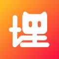埋堆堆app下载官方手机版 v2.0.2