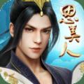 腾讯思美人游戏官方网站下载 v12.1.46