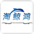 淘鲸鸿优惠券app手机版官方下载安装 v1.0.0