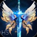 大天使之剑H5公会钻石礼包